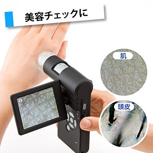 SANWASUPPLY(サンワサプライ)『デジタル顕微鏡マイクロスコープ(400-CAM025)』