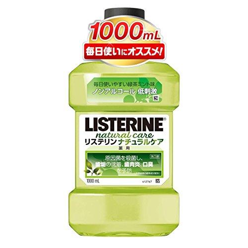 [医薬部外品] 薬用 リステリン マウスウォッシュ ナチュラルケア 1000mL ノンアルコールタイプ + おまけつ...
