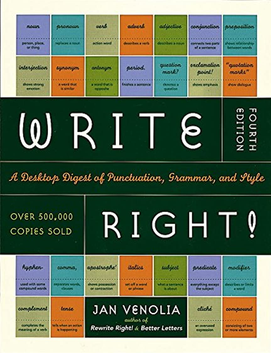 摂動確かめる同情Write Right!: A Desktop Digest of Punctuation, Grammar, and Style (English Edition)