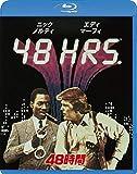 48時間[Blu-ray/ブルーレイ]