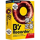 B's Recorder 17(最新)|Win対応