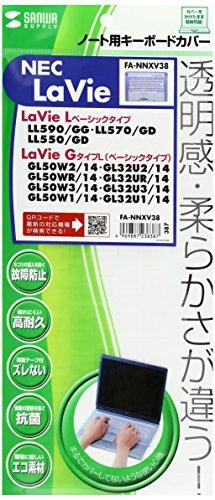 サンワサプライ ノート用キーボードカバー FA-NNXV38 1枚