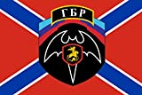 magFlags Flagge: Large Rapid Response Group Batman | Rapid Response Group Batman ; Part of The Special Forces of The self-proclaimed Lugansk People s Republic | Querformat Fahne | 1.35m² |...
