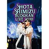 SHOTA SHIMIZU BUDOKAN LIVE 2020 (DVD) (特典なし)