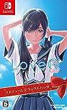 LoveR Kiss コスチュームデラックスパック -Switch