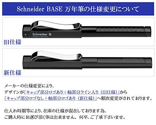 SchneiderシュナイダーBaseベース万年筆ペン先サイズ:EF(極細字)カートリッジ式(ブラック)