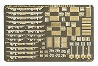 1/350 WWII期艦艇用ディティールアップグレードセットI
