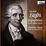 <ハイドン交響曲集Vol.9>第92番「オックスフォード」、第76番、第90番