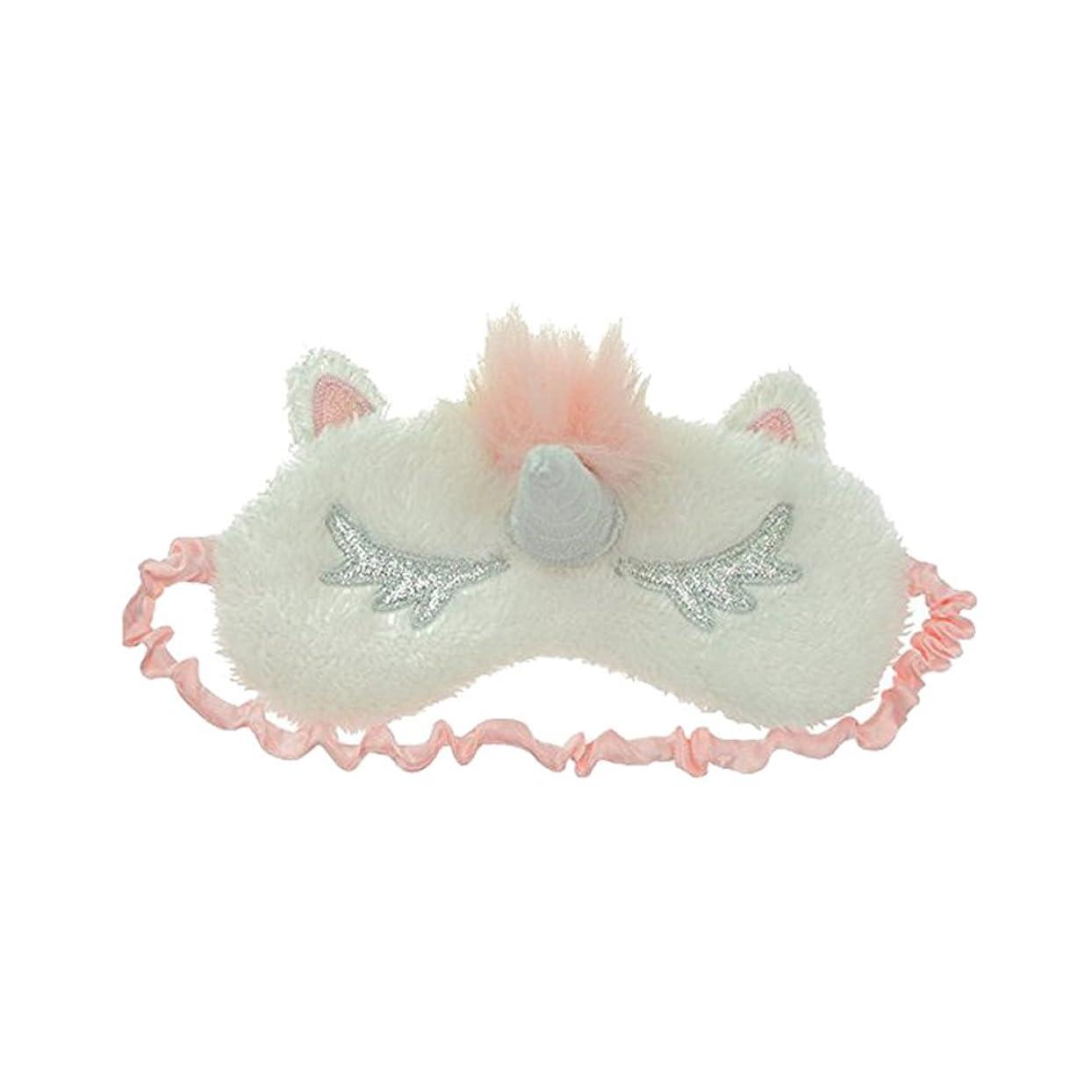 栄光資金ドロップHEALIFTY ユニコーンスリープアイマスクカバーかわいいアイシェイドスリープナップ瞑想用の目隠し