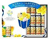 アサヒ スーパードライ ジャパンスペシャルメッセージ付き缶ビールセット 1セット