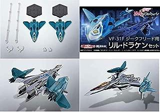 DX Chogokin Macross VF-31F Lil Draken Set for Siegfried Figure