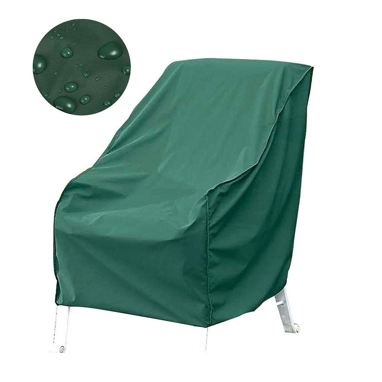 耐えられる新しさ比率GGYMEI ガーデン屋外カバーテーブル屋根裏ソファ家具防塵日焼け止めオックスフォード素材、21サイズ、カスタマイズ可能 (Color : Green, Size : 80x80x80cm)