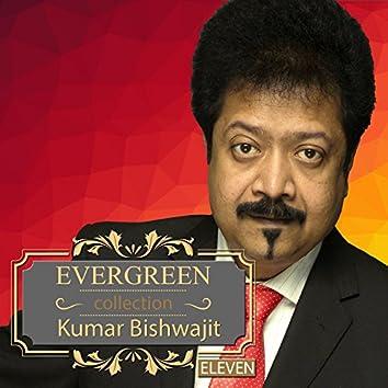 Evergreen Collection of Kumar Bishwajit, Vol. 11