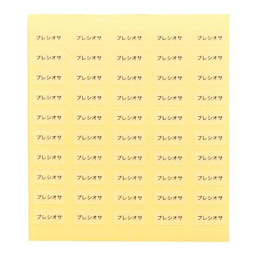 台紙用シール 10×5mm 日本製 アクセサリー台紙用 (プレシオサ・透明, 250枚)