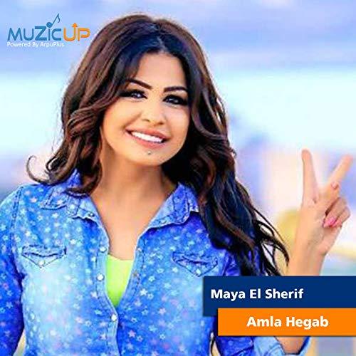 Amla Hegab