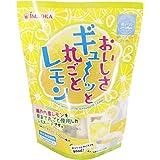 今岡製菓  おいしさギュ~ッと丸ごとレモン  10包