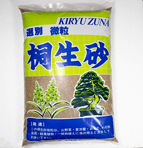 Japanese Kiryu Soil for Pines & Junipers Bonsai Tree - Shohin 16 L / 25 Lbs