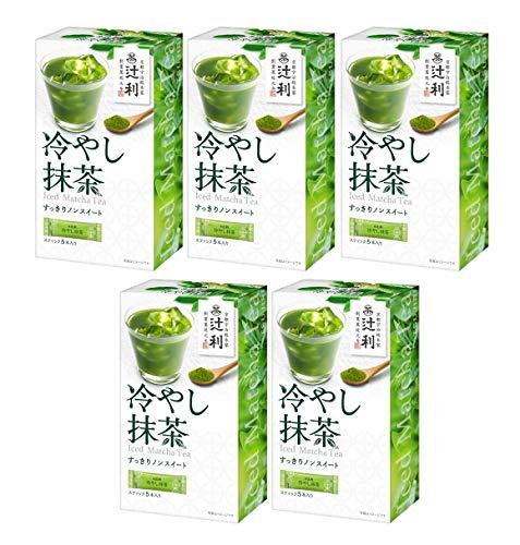 辻利 冷やし抹茶 5本入 ×5個 粉末