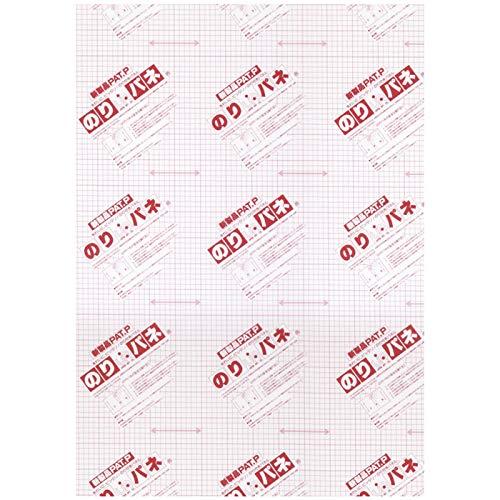 簡単!!便利!!きれいに仕上がるのり付きパネル。 ARTE(アルテ) 接着剤付き発泡スチロールボード のりパネ(R) 5mm厚(片面) A1(594×841mm) 10枚組 〈簡易梱包