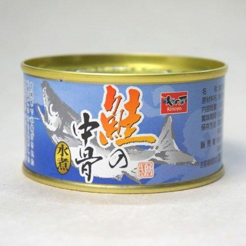 木の屋 石巻水産 鮭の中骨 水煮 180g 3缶セット