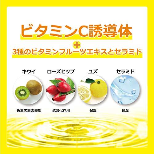 """【初回購入限定お試しクーポン付き】ビタミンC誘導体高濃度クリーム""""Cvitaクリーム""""おすすめしみそばかす"""
