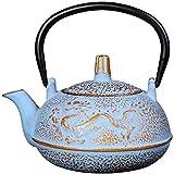 MJMJ Bollitore Bollitore per Il tè, 300 Ml Piccolo Bollitore per tè Giapponese Teiera in Ghisa Set di Filtri per Infusori Modello A Foglie Cinesi con Filtro in Acciaio Inossidabile Teiera