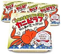 5個セット 「小名浜美食ホテル大盛りカニピラフ」400g 【非冷凍品同梱不可】浜田屋からお届け