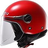 LS2 OF575J Wuby Open Face - Casco de moto para niños, talla