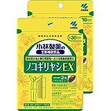 【まとめ買い】小林製薬の栄養補助食品 ノコギリヤシEX 約30日分 60粒×2個