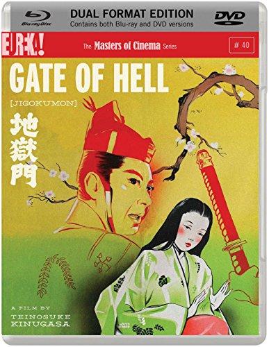 GATE OF HELL [JIGOKUMON] (Masters of Cinema) (DVD & BLU-RAY DUAL FORMAT) [Reino Unido] [Blu-ray]