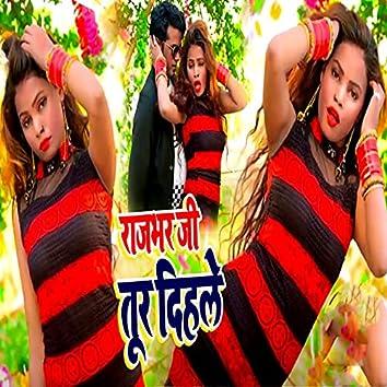 Rajbhar Ji Tur Dihale
