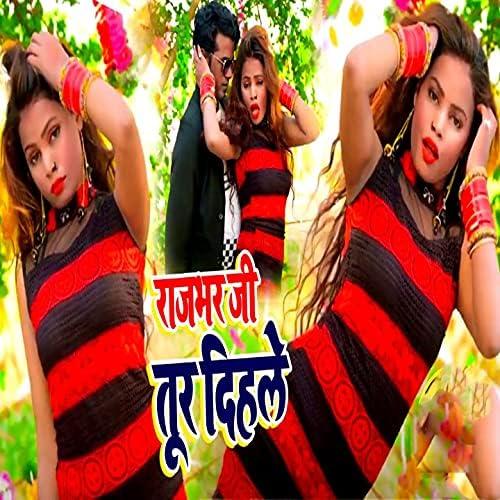 Balwant Rajbhar & Priyanka Chauhan