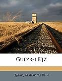 Gulzr-i E'jz