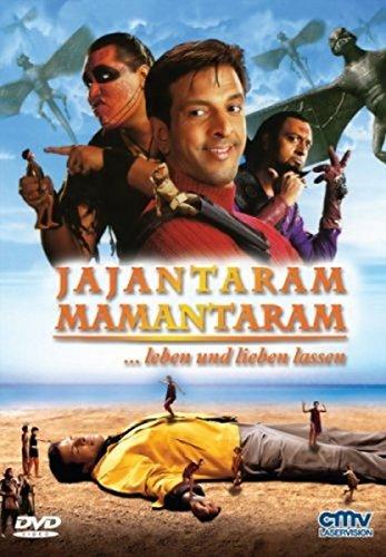 Jajantaram Mamantaram ... leben und lieben lassen