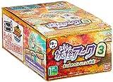 Yokai Yo-Kai Watch Toy Medal Coin Ark 3rd Third Legend Box Japan Shadow Side