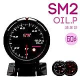 オートゲージ SM2-430シリーズ 油圧計 60φ AUTOGAUGE 【SM2-油圧】