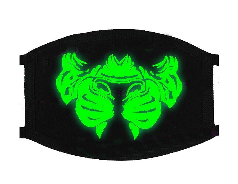性格兵器庫買収光沢のあるユニセックスコットンブレンドアンチダストフェイスマスク、ファニーパターンK7