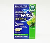 【指定第2類医薬品】ニコチネル スペアミント 10個 ×5 ※セルフメディケーション税制対象商品