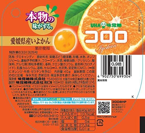 『UHA味覚糖 コロロ いよかん袋 40g ×6袋』の1枚目の画像