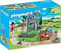 Playmobil スーパーセット ファミリーガーデン