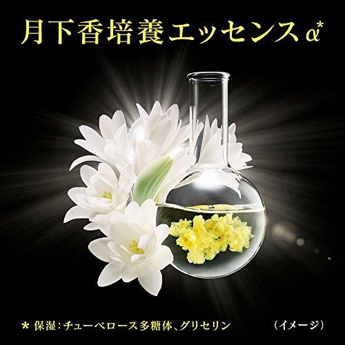 ソフィーナボーテ高保湿化粧水(美白)しっとり140ml【医薬部外品】