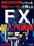 Forex super introductory course taught by active traders who earn 2 million yen every month Day...
