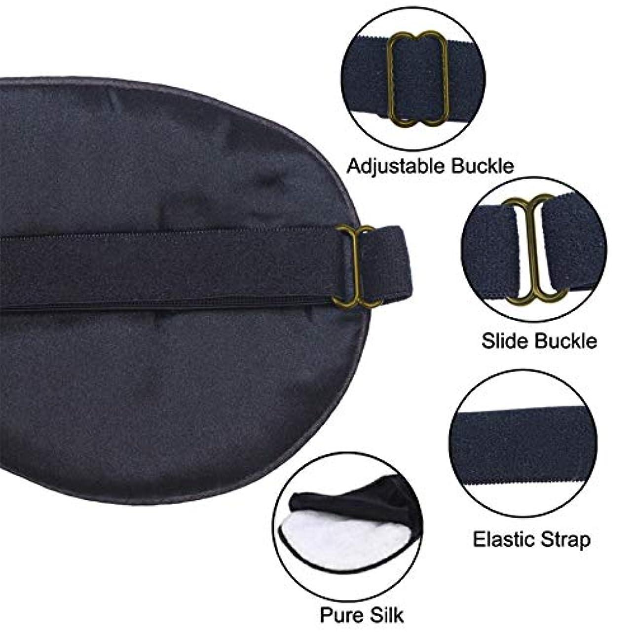 正規化造船日食NOTE 高品質スリーピングアイマスクピュアシルクソフトで快適なアイパッチ用女性男性睡眠補助包帯目隠しアイシェード