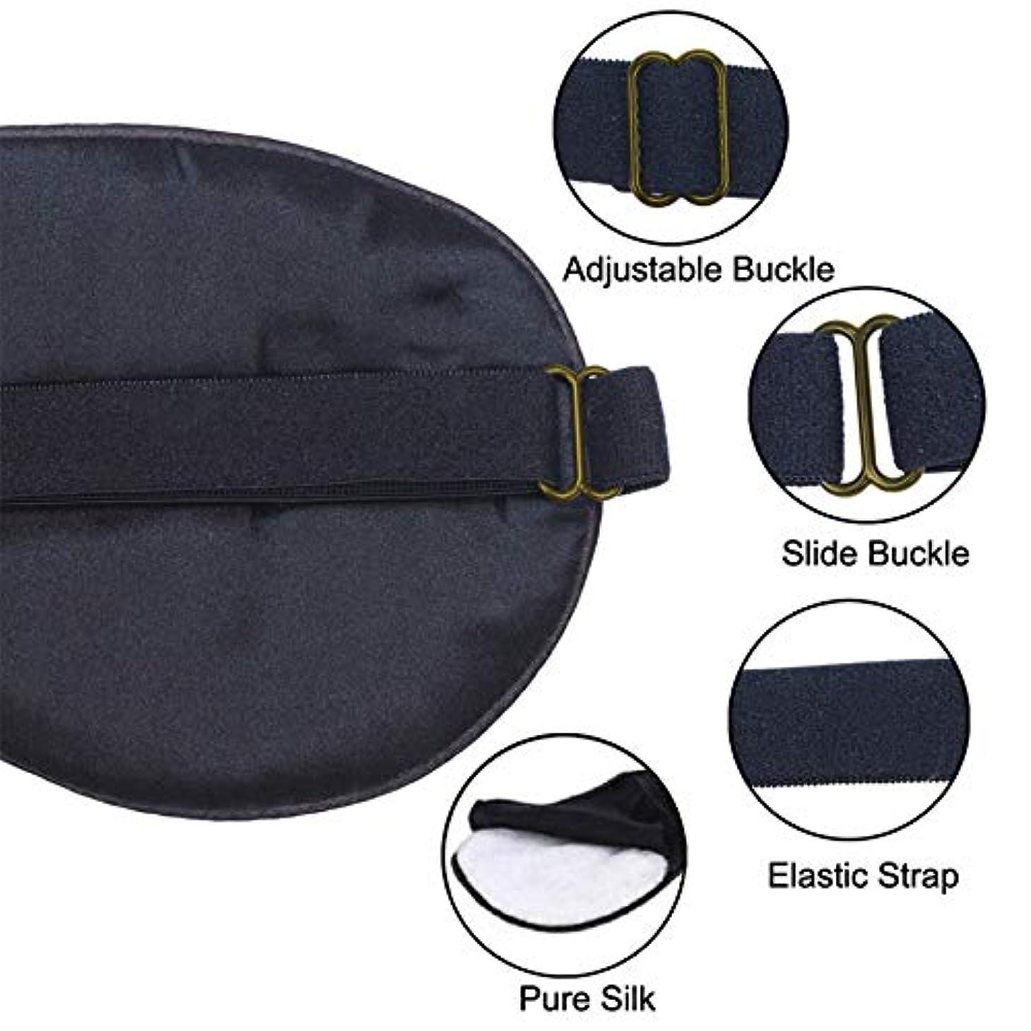 明確な強制耐久NOTE 高品質スリーピングアイマスクピュアシルクソフトで快適なアイパッチ用女性男性睡眠補助包帯目隠しアイシェード