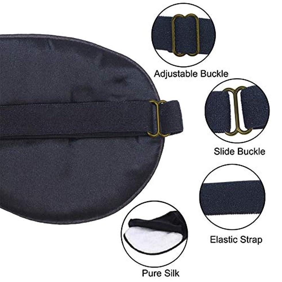 領収書ポール分岐するNOTE 高品質スリーピングアイマスクピュアシルクソフトで快適なアイパッチ女性の睡眠補助包帯目隠しアイシェード