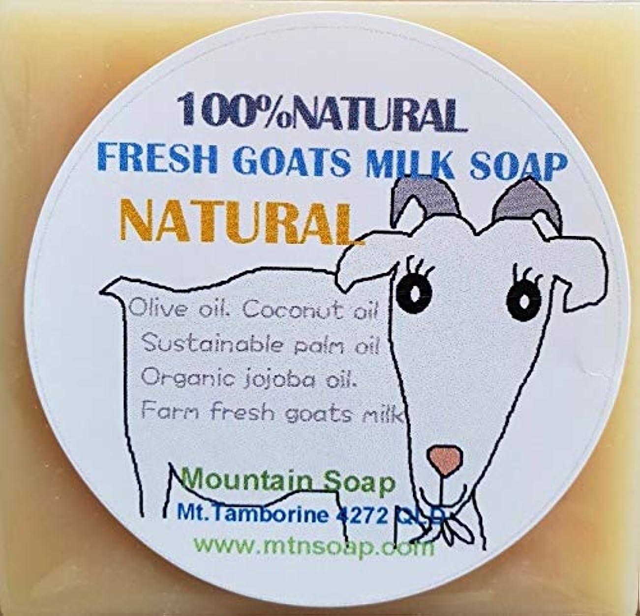 部感謝正義【Mountain Soap】マウンテンソープ 農場直送絞りたて生乳使用 ゴートミルク石鹸 ナチュラル