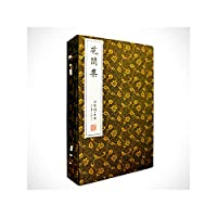 Flowers philatelic (Chongxian handmade wire-bound book collections rice paper a letter four)(Chinese Edition)