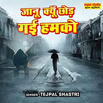 Jaanu Kyu Chhod Gayi Humko (Hindi)