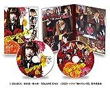 賭ケグルイ双(ツイン)DVD[DVD]