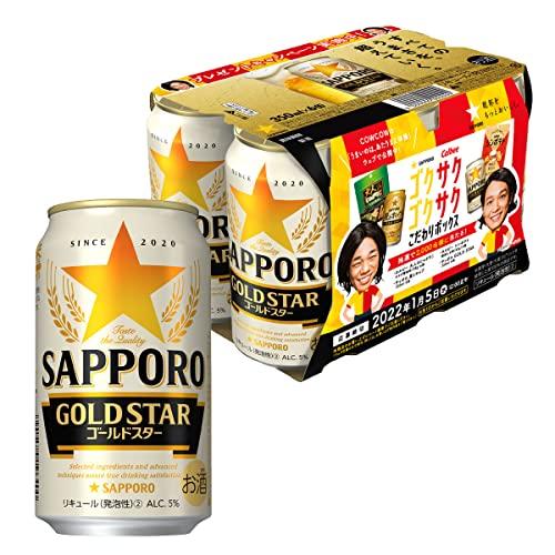 【新ジャンル】サッポロ GOLD STAR [ 350ml×24本 ]